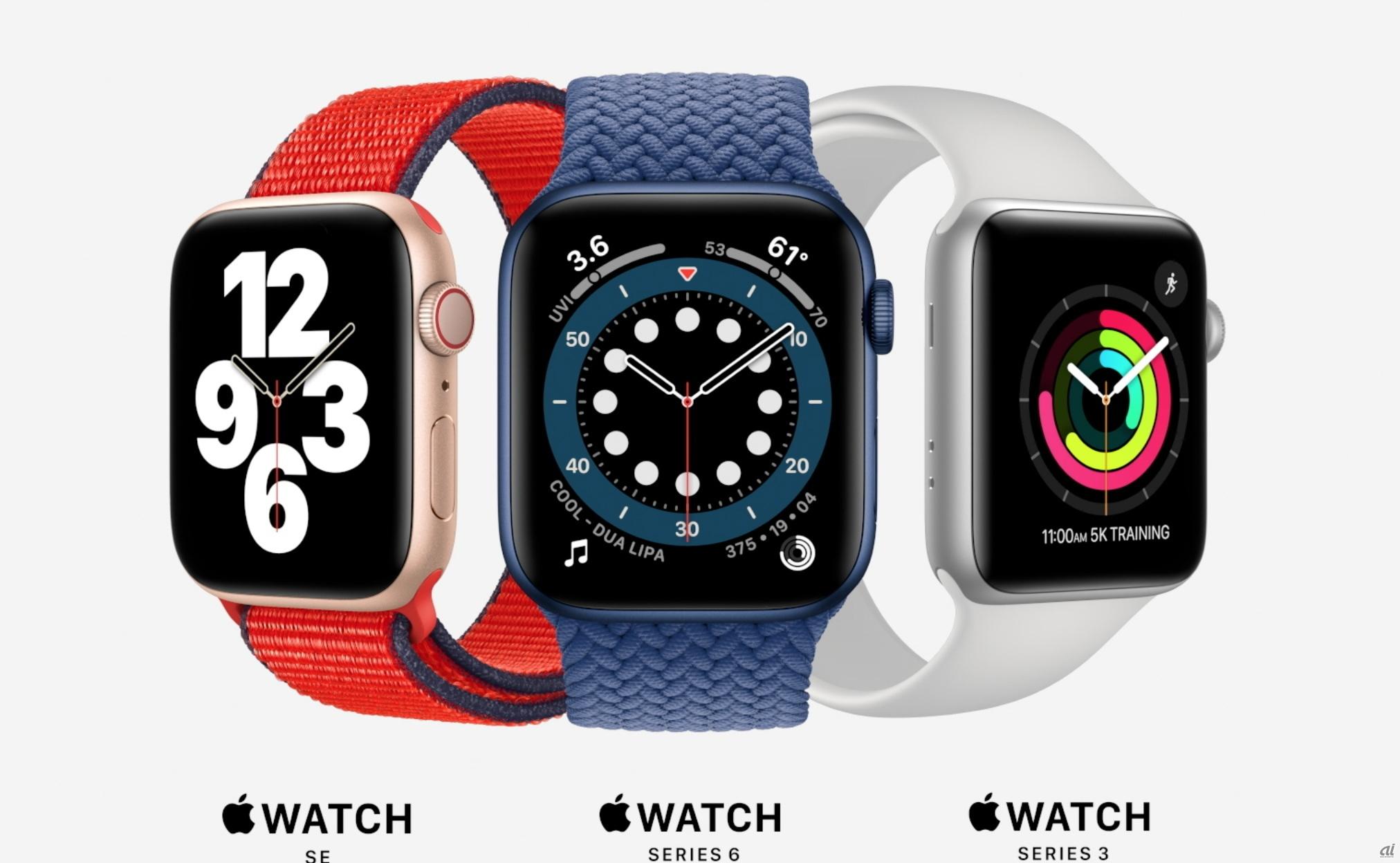 新たに発表されたApple Watch SE(左)とApple Watch Series 6(中央)、2万円を切るApple Watch Series 3(右)が現行ラインアップとなる