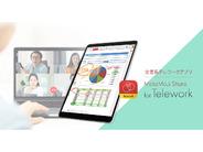 資料のリアルタイム共有をより便利に–「MetaMoJi Share for Telework」体験版