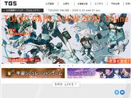東京ゲームショウ2020 オンラインが開幕–9月24日から公式番組の配信を開始