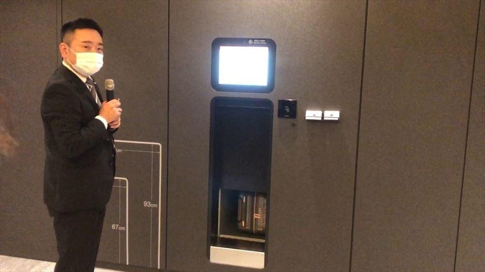 「バゲッジ キーパー」について説明するホテルマネージャーの増田誠輝氏。