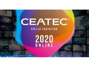 CEATEC 2020 ONLINE開幕–史上初完全オンライン「ニューノーマルとは何か」