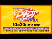 ブシロード、「D4DJ」テレビアニメをTwitterで全話サイマル配信