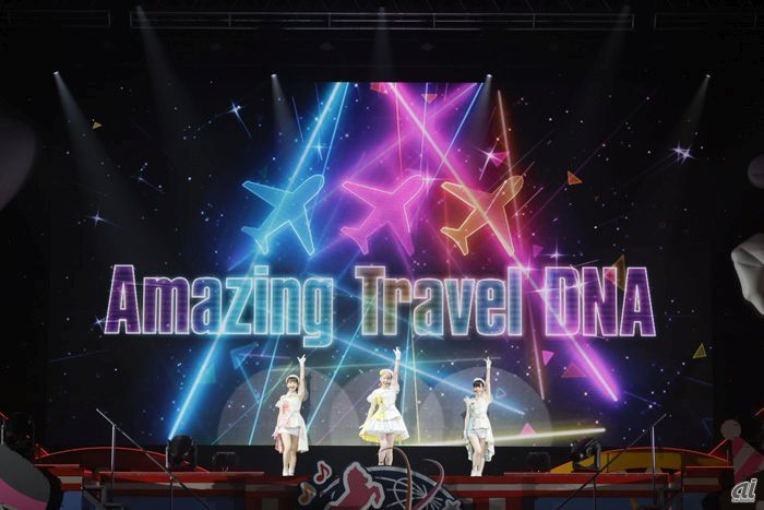 AZALEAの「Amazing Travel DNA」