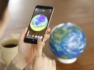 国境と国名がない地球儀–ほぼ日、AR技術で「今」が見える「ほぼ日のアースボール」