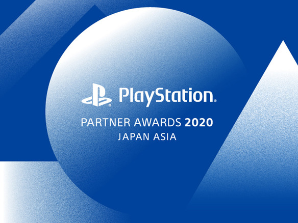 SIE、「PlayStation Partner Awards」を12月3日にYouTubeで配信