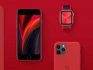 アップル、(PRODUCT)RED製品の全収益をコロナ対策に寄付へ--6月末まで