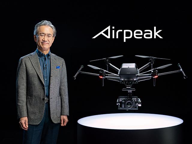 ソニー 代表執行役会長兼社長CEOの吉田憲一郎氏と初公開されたAirpeakの機体