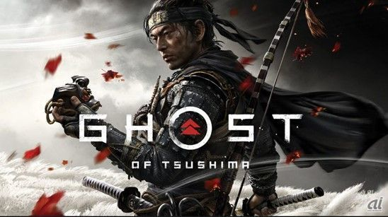 PS4用ソフト「Ghost of Tsushima」