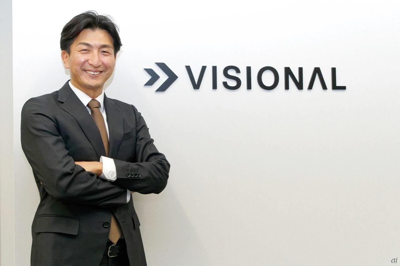 ビジョナル代表取締役社長の南壮一郎氏