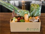 オーガニック野菜販売の坂ノ途中、総額約8.3億の資金調達--宅配は2年で約4倍に成長