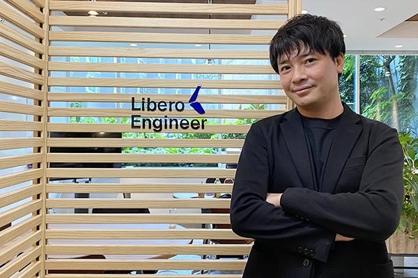 リベロエンジニア 代表取締役 金子周平氏