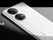 「HUAWEI P50」シリーズ発表--5000万画素カメラ、HarmonyOS搭載