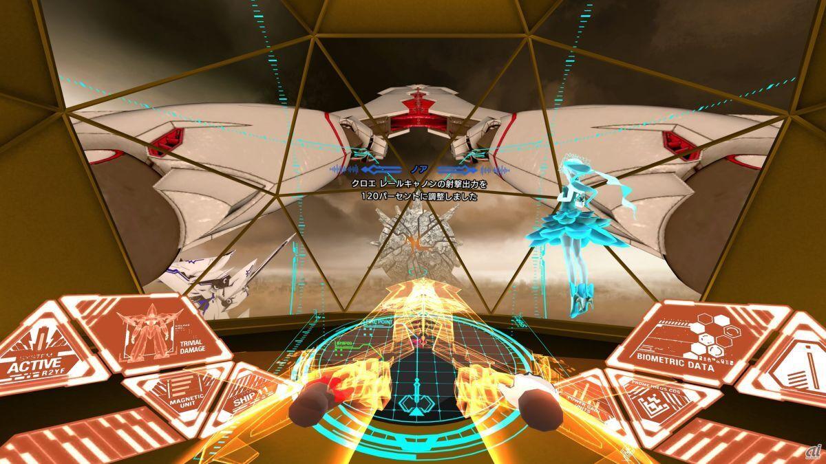 「ALTDEUS: Beyond Chronos」