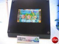NECがCEATEC JAPAN 2008で展示した裸眼立体ディスプレイ。