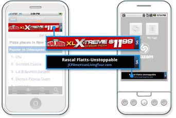 「モバイル アプリケーション向け AdSense」