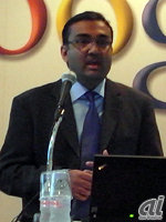 Neal Mohan