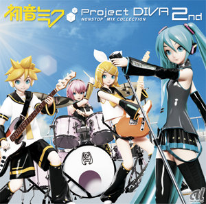 初音ミク -Project DIVA- 2nd」...