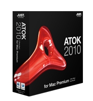 ATOK 2010 for MAC