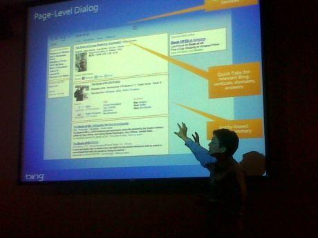 MicrosoftのコーポレートバイスプレジデントHarry Shum氏は7月13日、「成り行き任せ」な検索結果から、ユーザーとの対話を増やした方式に移行するという、同社の取り組みについて語った。