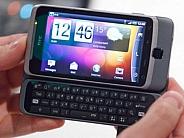 フォトレポート:HTCの新携帯「Desire HD」と「Desire Z」