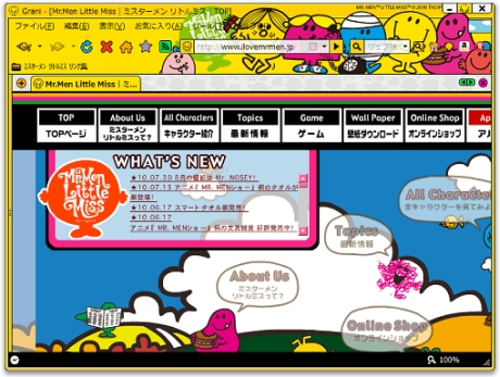 Mr. Men Little Miss×Grani