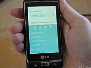 Windows Phone 7、まもなく発表へ--サードパーティーアプリのラインアップを覗いてみる