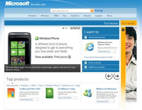 Microsoftの新トップページのプレビュー