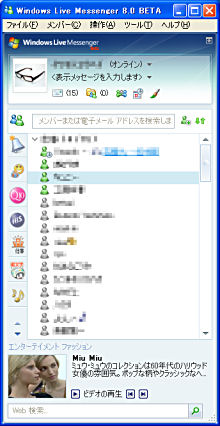 Windows Live Messenger
