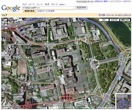 Google Earth for Android - ダウンロード