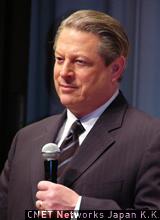 アル・ゴア氏