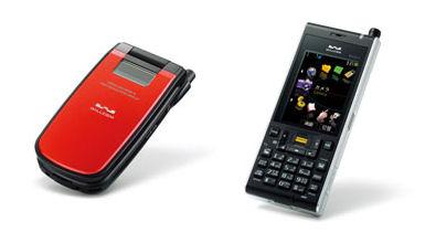 「WX320K」および「WX321J」