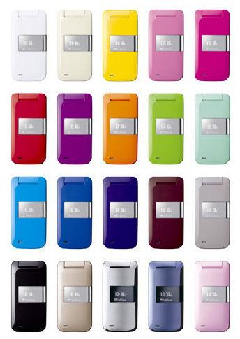 20色のバリエーションを取り揃える「812SH」