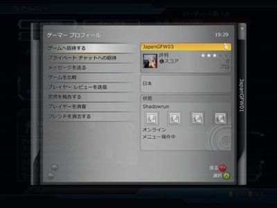 xbox vs pcゲーマーの対戦が可能に マイクロソフト game for windows