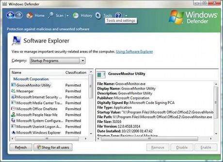 図D:「Windows Defenderソフトウェアエクスプローラ」からスタートアッププログラムを管理することができる