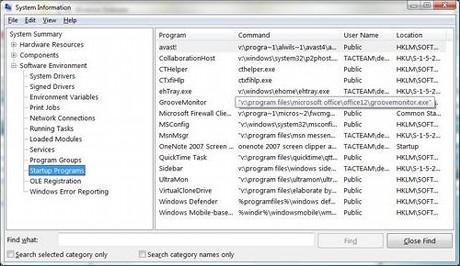 図G:「システム情報」ツールでスタートアッププログラムの一覧を閲覧することができる