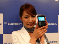 """BlackBerry 8707h"