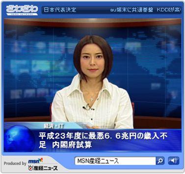 キムチアンテナ ~エンジョイ!韓国~ | 韓国・北朝 …