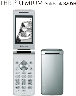 THE PREMIUM SoftBank 820SH
