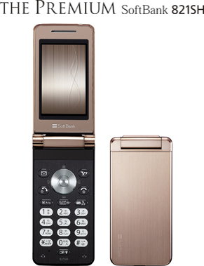 THE PREMIUM SoftBank 821SH