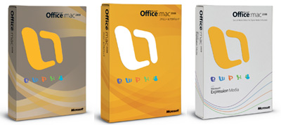 """左から、Microsoft Office 2008 for Mac、ファミリー&アカデミック、Special Media Edition"