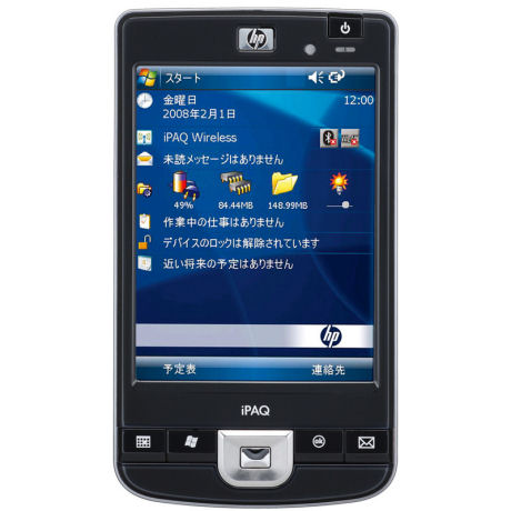HP iPAQ 212 Enterprise Handheld