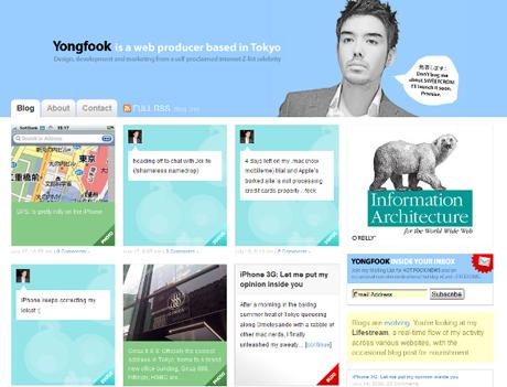 ウェブサイト画像3