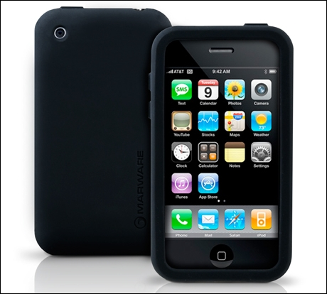 「GameGrip for iPhone 3G/iPod touch(2nd)」