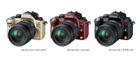 「LUMIX DMC-GH1K」