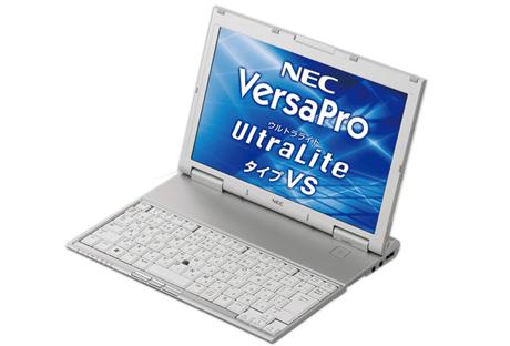 nec eco モード 設定 ツール ダウンロード