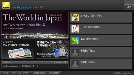 「my Picturetown on TV」