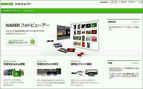 http://japan.cnet.com/story_media/20394979/n18.jpg