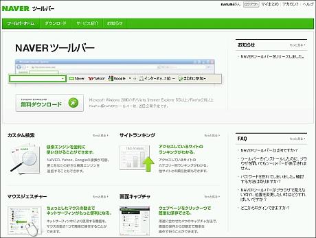 http://japan.cnet.com/story_media/20394979/n19.jpg