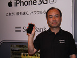 softbank3gs01.jpg