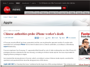 Chinese authorities probe iPhone worker's death | Apple - CNET News
